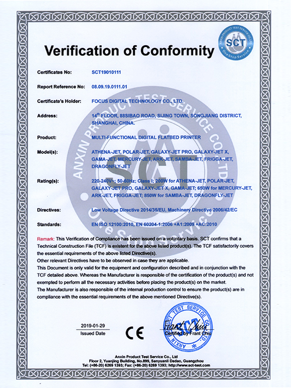 Focus Digital Industrial Certificate-1