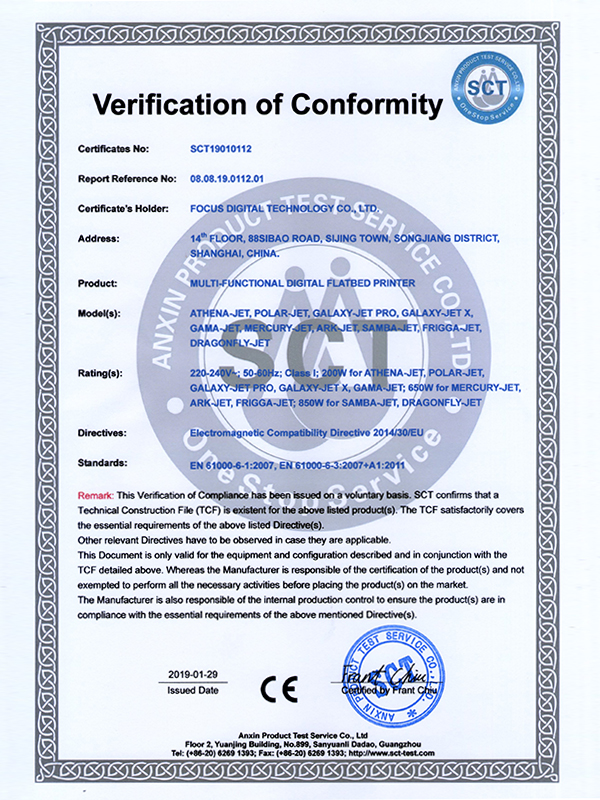 Focus Digital Industrial Certificate-2