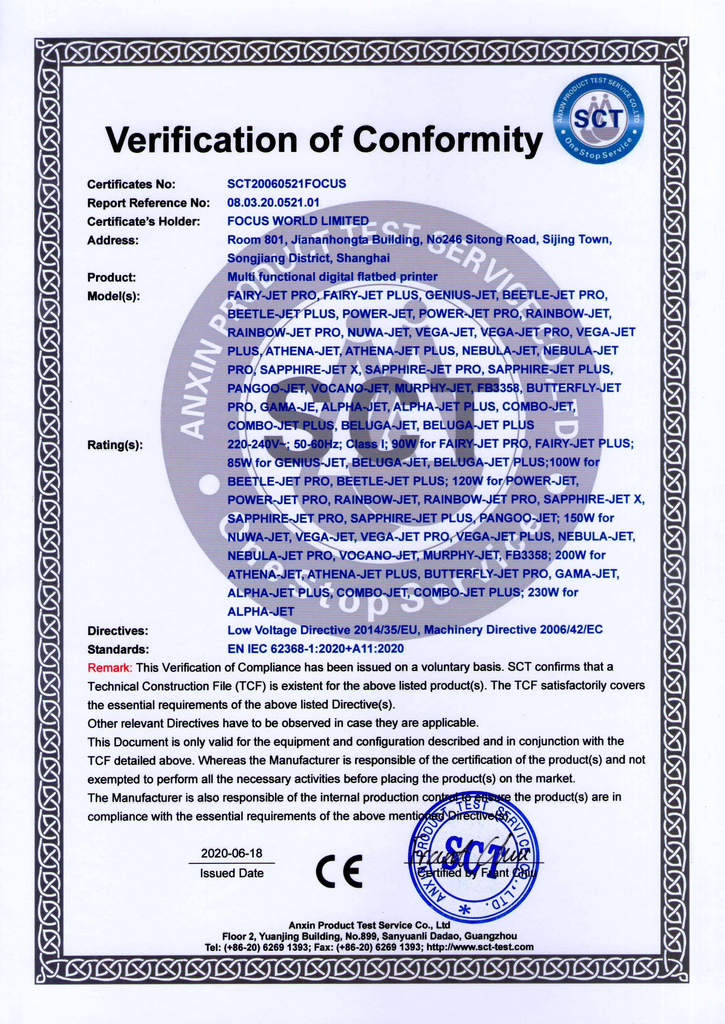 Focus Digital Certificate-CE1