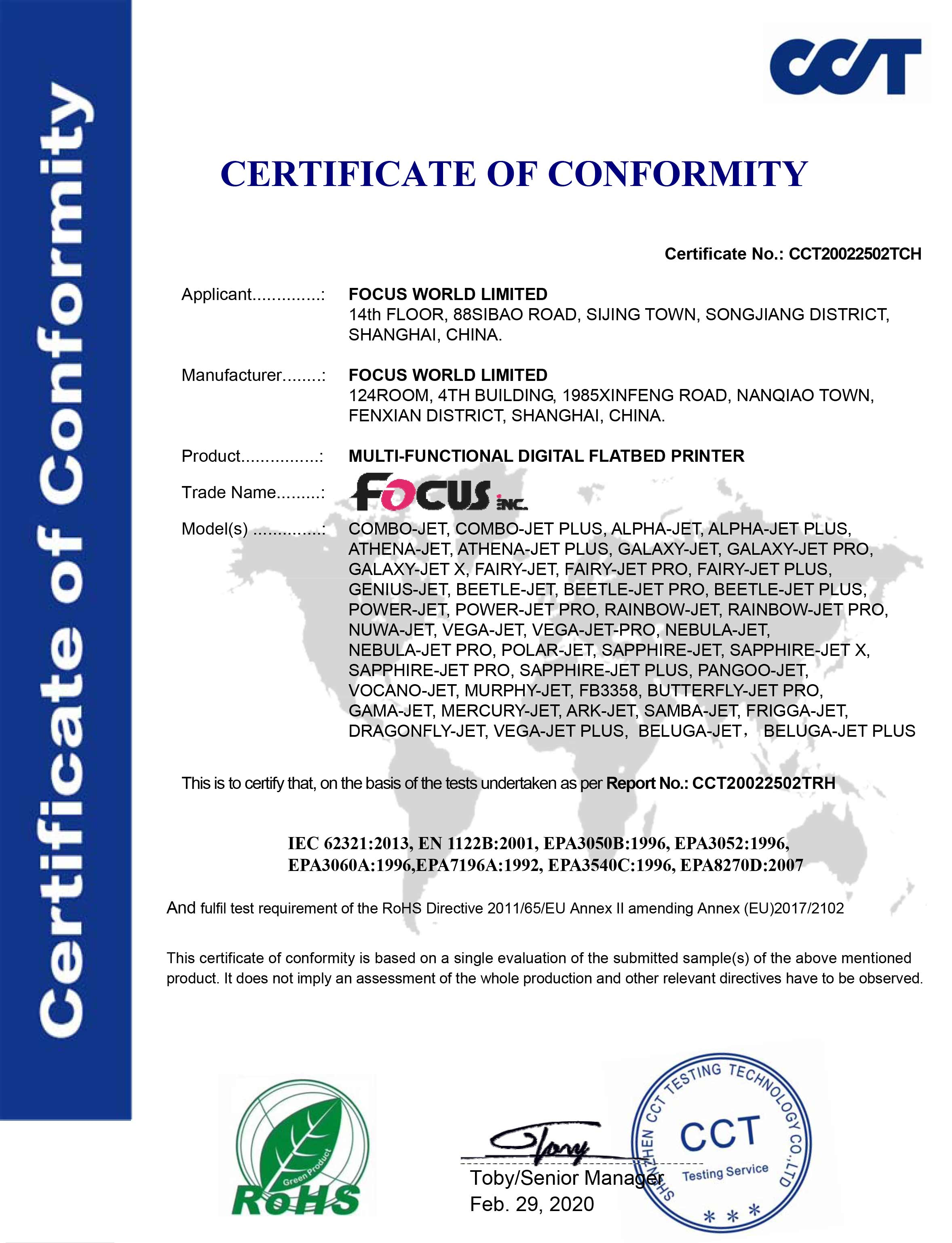 Focus Digital Industrial Certificate-ROHS1