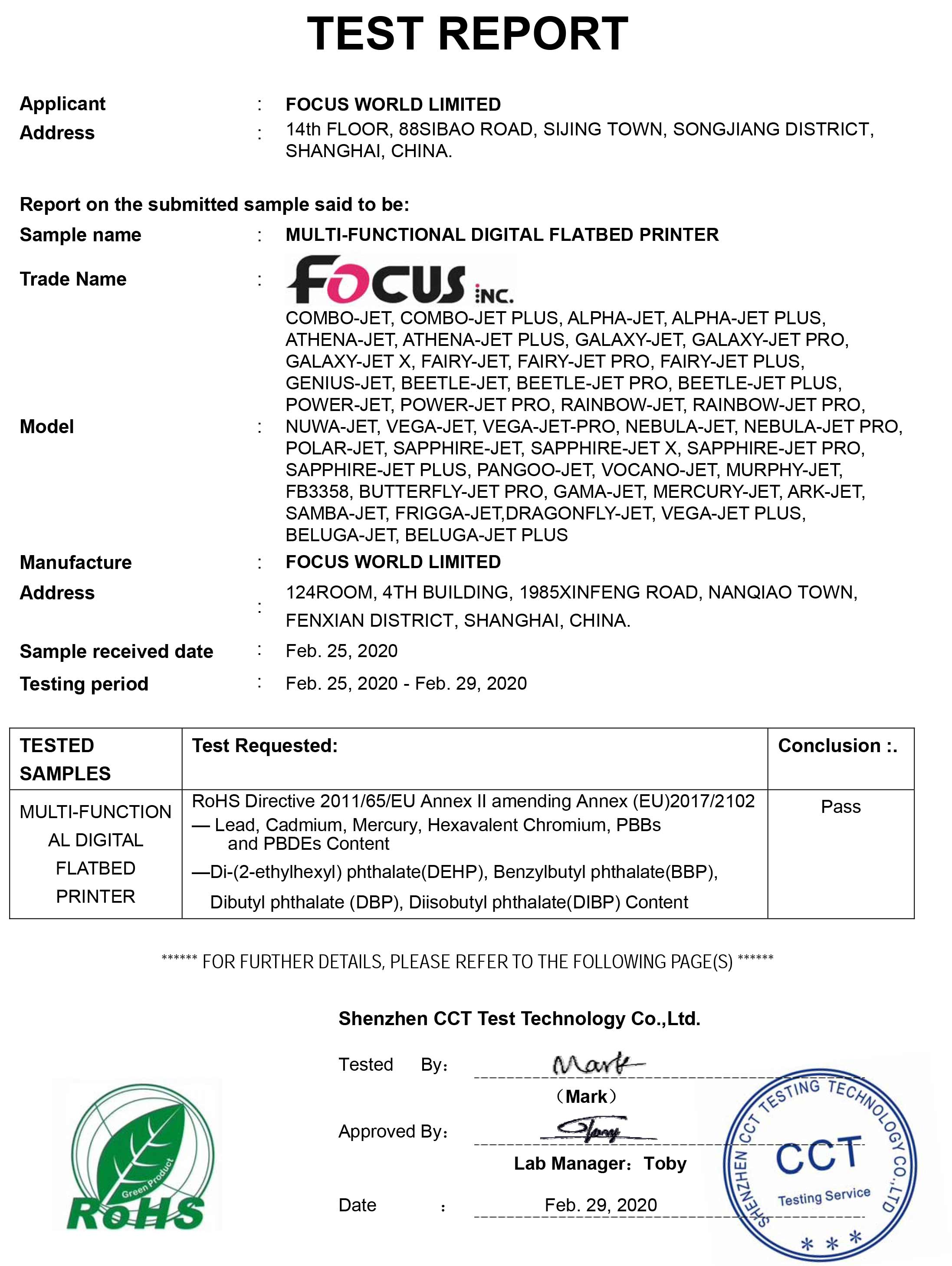 Focus Digital Industrial Certificate-ROHS2
